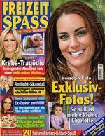 2015-12-09 - Freizeit Spass - N 51