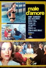 Amour pluie - LC Italie (6)