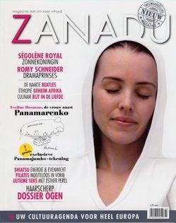 20070401_zanadu_n1