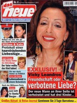 20080216_das_neue_n_08