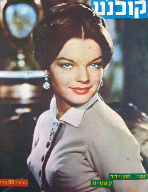 1960-05-27 - Movie